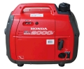 Rental store for HONDA EU2200I GENERATOR in Cleveland OH